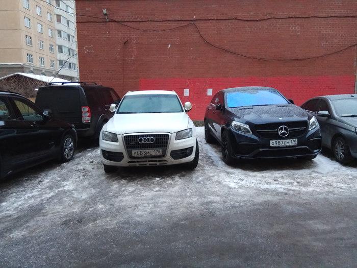 Публичные угрозы при захвате общественной парковки