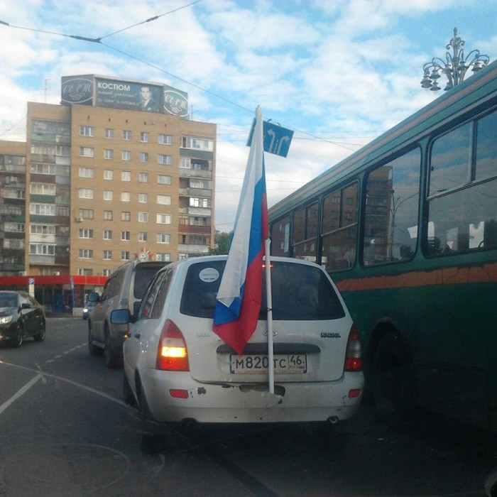 Флаг тебе в бампер! Авто, Флаг, Бампер, Патриотизм, Лайфхак