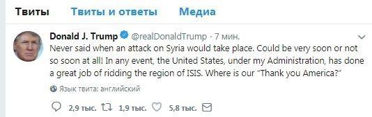 Что-то ржу Политика, Трамп, Сирия