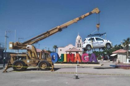 Выигранный в лотерею автомобиль отобрали и спрятали на 50 лет Мексика, Лотерея, Авто, Выигрыш, Капсула времени