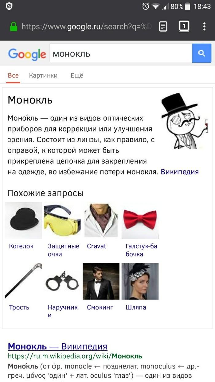 Википедия живёт в 2012-м году