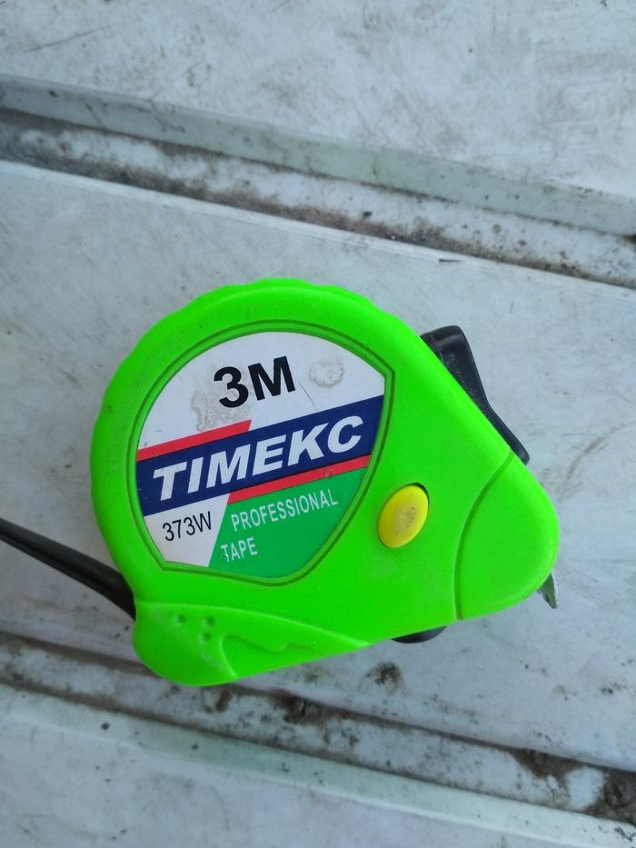 Professional tape Рулетка, Fail, Профессиональная рулетка