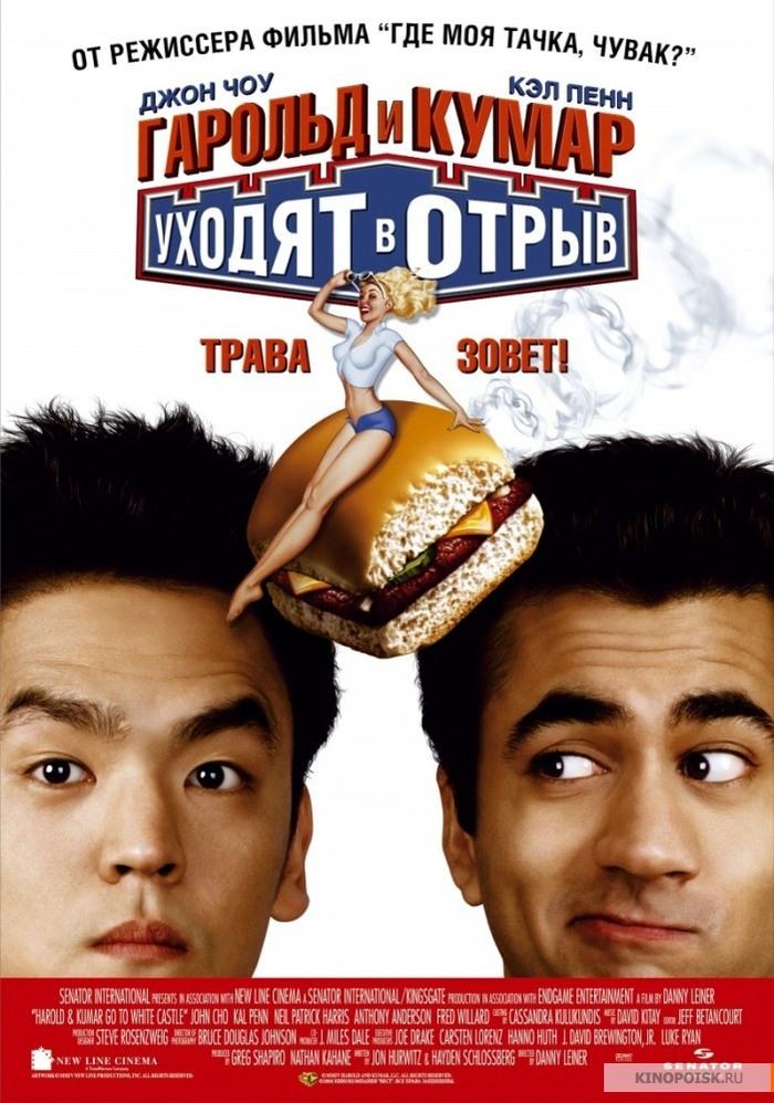 Бургер на пару (White Castle slider) Еда, Рецепт, Мясо, Бургер, Фильмы, SonOfRocketman, Dinoburger, Длиннопост