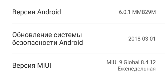 В новом апдейте miui появился сплитскрин Xiaomi, Splitscreen, Creators update, MIUI, Телефон, Android, Длиннопост