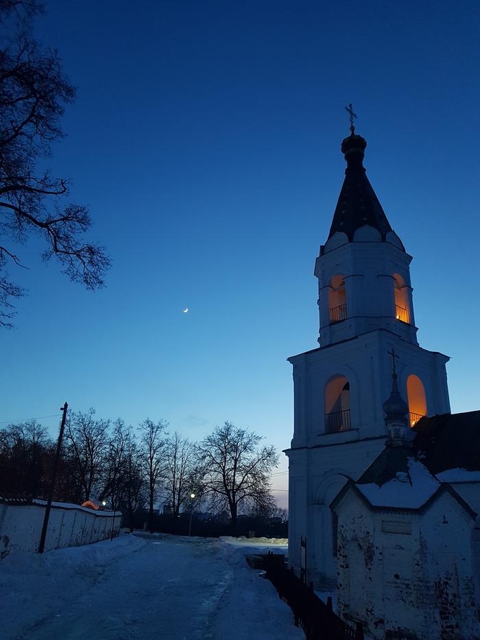 Вечер в Рязани