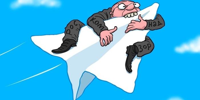 Для уничтожения Telegram придётся нарушить работу всех мобильных приложений Конституция, Свобода, Без, Роскомнадзор, Точка, Telegram