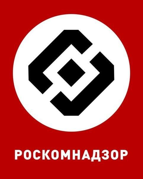 Роскомнадзор Роскомнадзор, Намек, Версия, Telegram, Павел Дуров