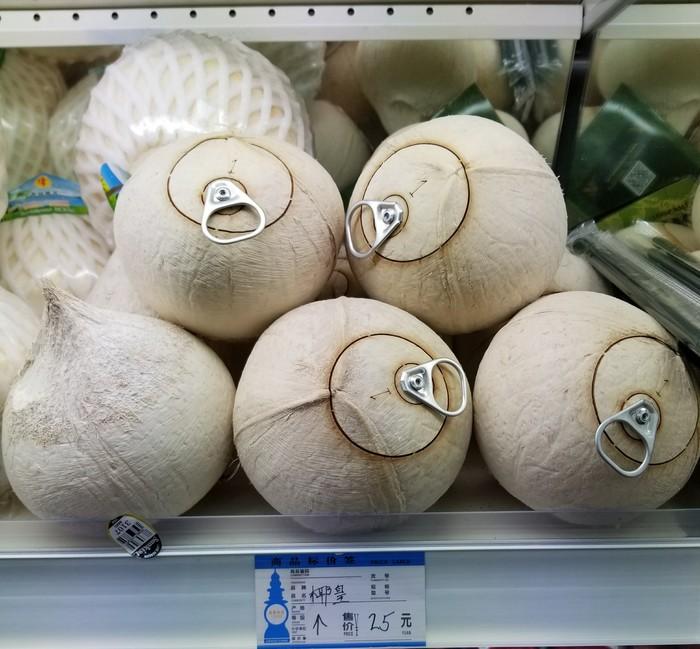 Кокосы в Китае