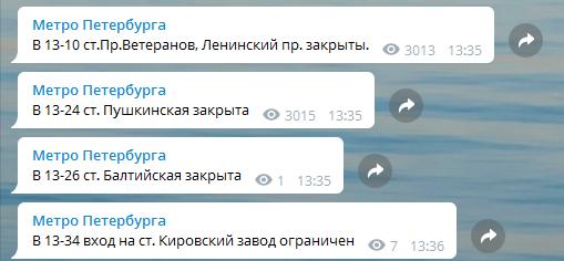 Роскомнадзор, остановись! Санкт-Петербург, Telegram, Роскомнадзор, Блокировка, Идиотизм