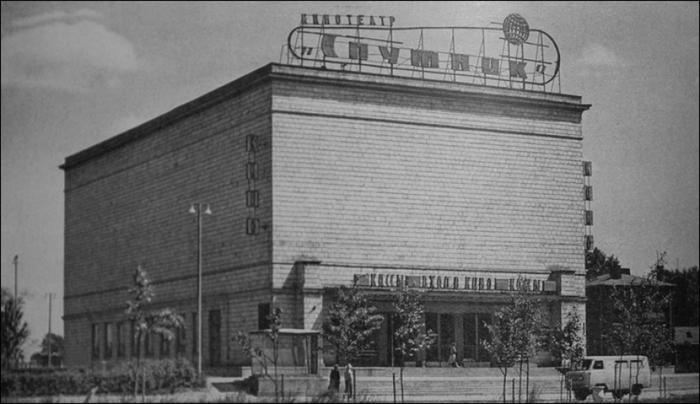 Широкоформатные кинотеатры Ленинграда
