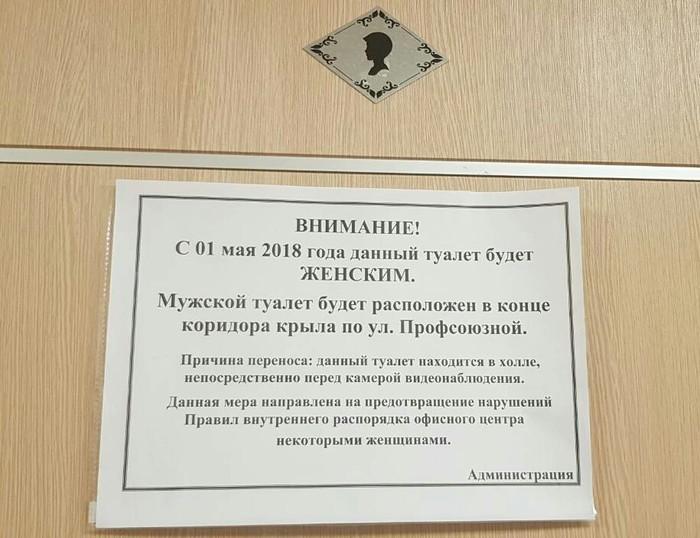 porno-kievskie-muzhskie-tualeti-skritaya-kamera-temnih-ochkah