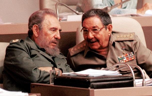 Уходит эпоха. Какую Кубу оставили братья Кастро Куба, Фидель Кастро, Экономика, Туризм, Гавана, Фотография, Длиннопост