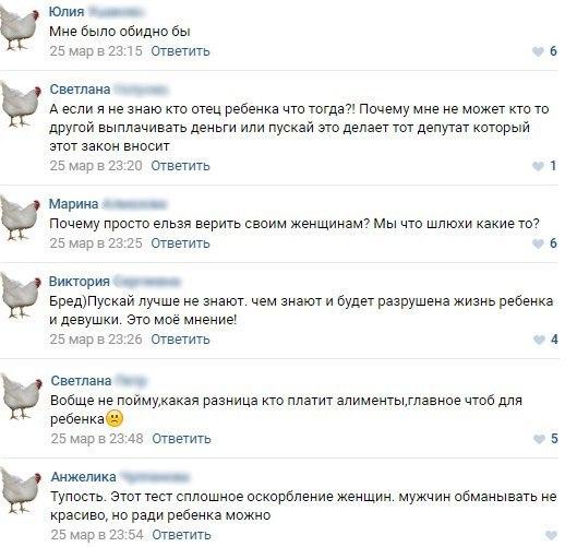 Сауны приморского района с проститутками