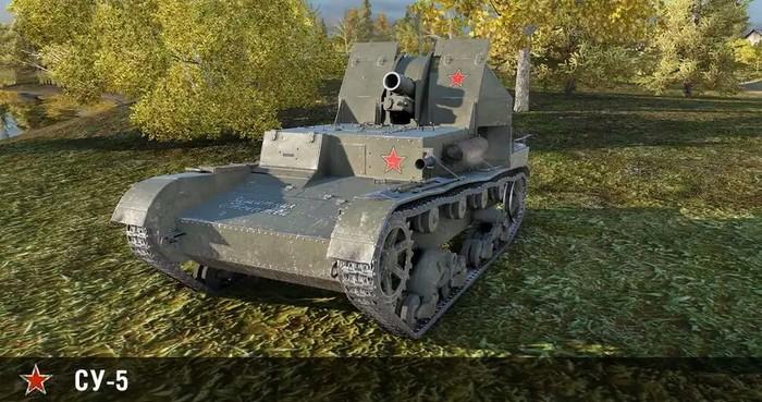 Какая су... World of Tanks, Танки