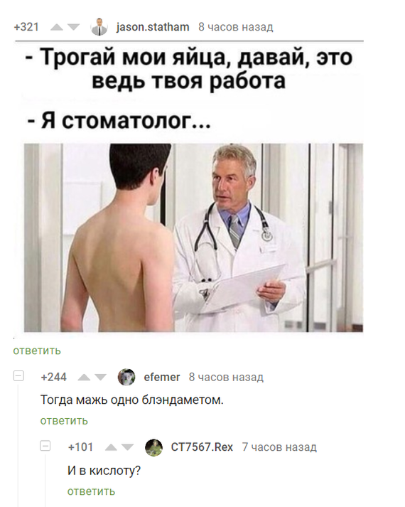Коментарии пикабу лучше самих постов
