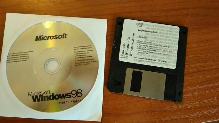 Два старичка найденных на работе Windows, Windows 98, Раритет, Дискета