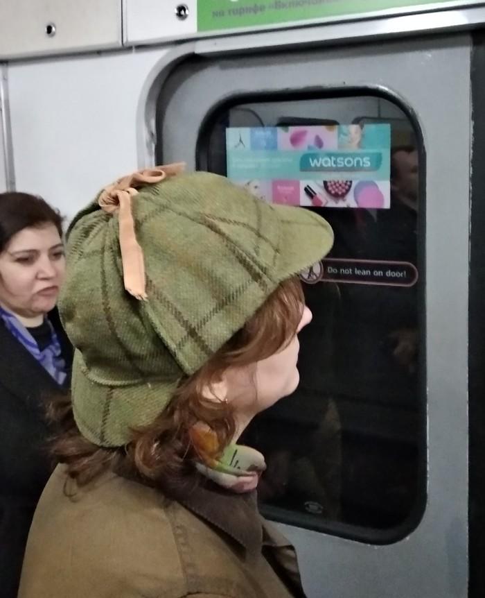 Вагончик Артура Конан Дойля Метро, Шерлок, Ватсон, Артур Конан Дойл