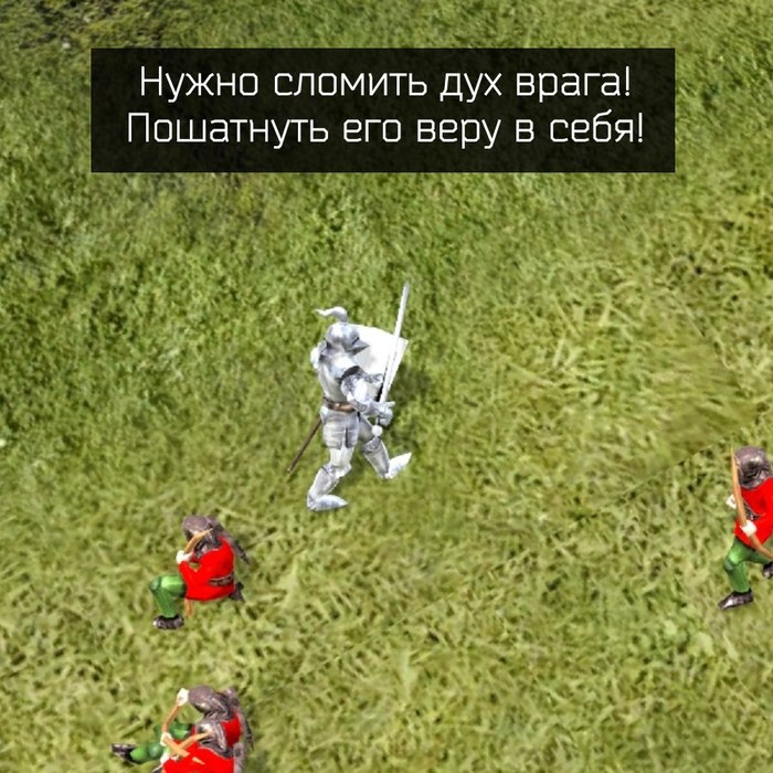 Дизмораль ЧПИД, Игры, Компьютерные игры, Stronghold, Длиннопост, Стратегия, Мат