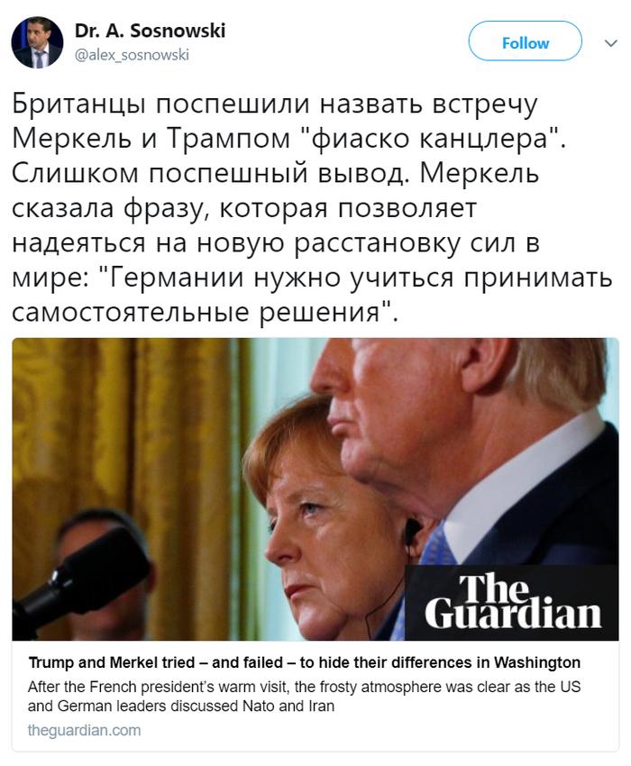 Германии нужно учиться принимать самостоятельные решения Политика, Общество, Независимость, Германия, США, Ангела Меркель, Twitter, Трамп