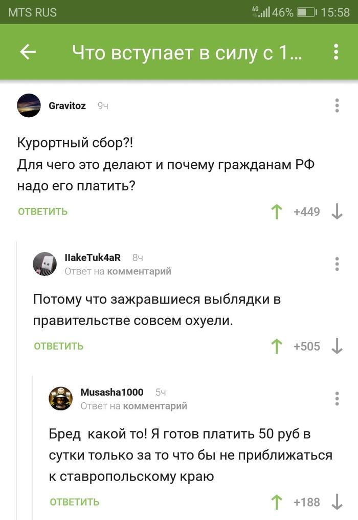 Наши проститутки москвы