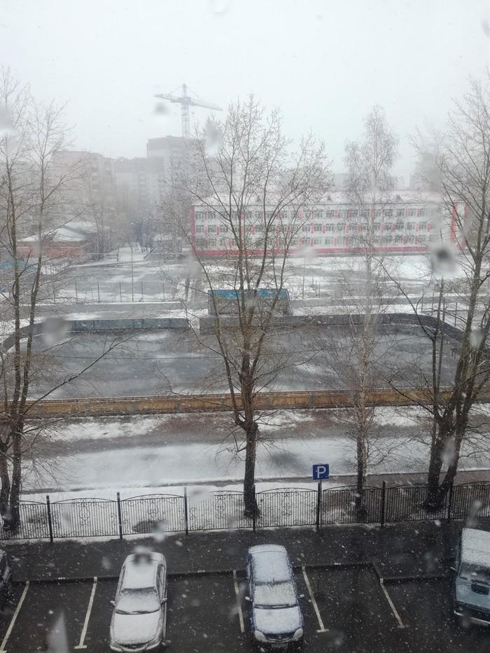 Тюмень, 4 мая... Три с половиной недели до лета :-) Глобальное потепление, Весна, Снег