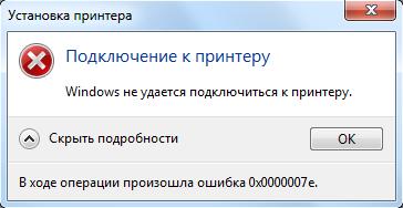 Привиделось Вижу рифму, Windows