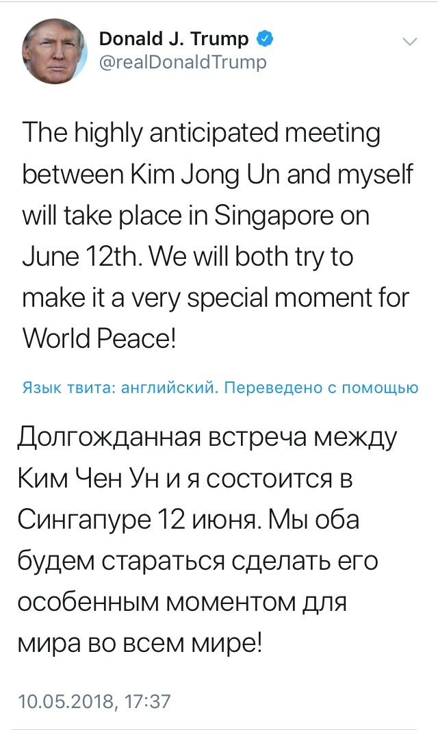 Корея фигура пизда фото лучшее все ответы — photo 10