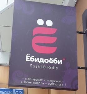 https://cs8.pikabu.ru/post_img/2018/05/12/4/1526100302160042259.png
