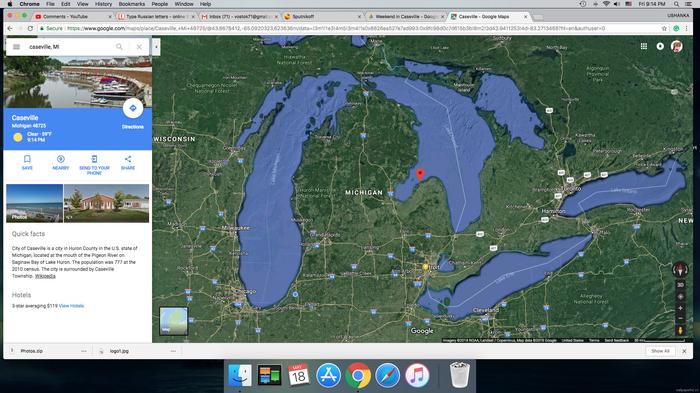 Как выглядят дачные домики американского пролетариата США, Жизнь в США, Мичиган, Другая Америка, Американская дача, Одноэтажная Америка, Длиннопост
