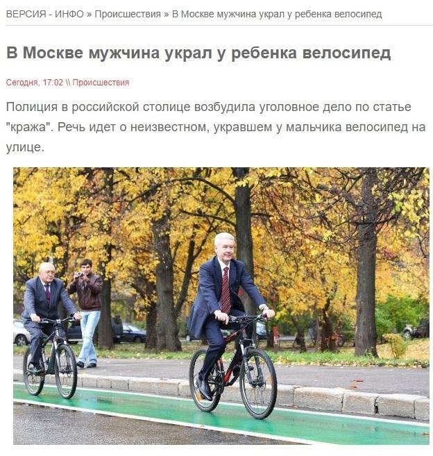 Мастера иллюстраций Профессионал, Яндекс новости, Фотография
