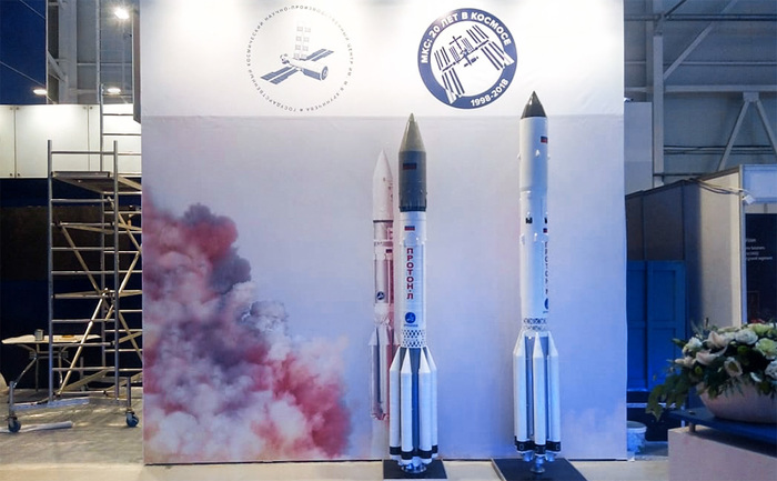 Центр имени Хруничева показал макет ракеты-носителя «Протон-Л» Космос, Протон, Ракета