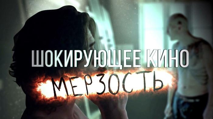minet-nauchno-prakticheskiy-kommentariy-na-russkom-yazike-video-filmi-russkaya-domashnyaya-sperma-na-mobilu