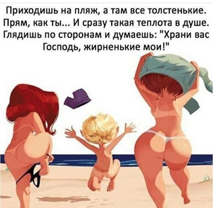 Женская солидарность)