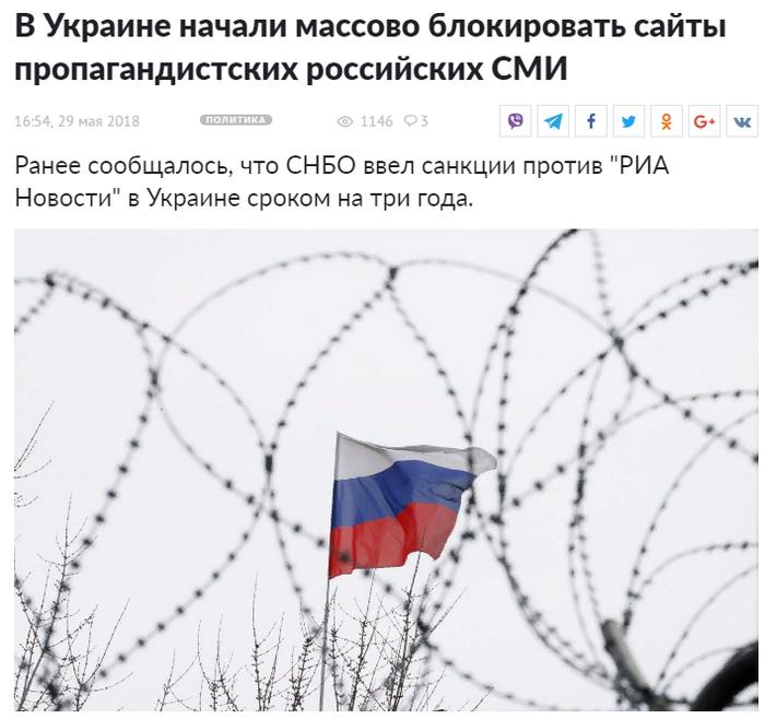 От цэ дiло Украина, Политика, Укросми, Страна 404, СУГС, Украина и ЕС, СМИ, Пропаганда