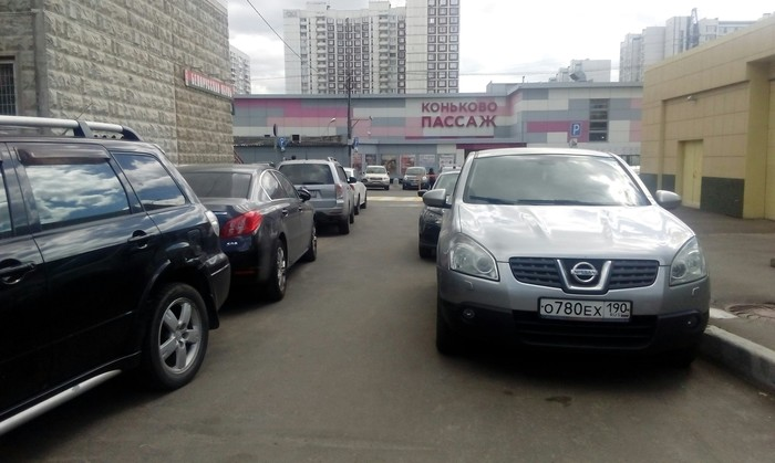 Мастера парковки Парковка, Дураки и дороги, Москва