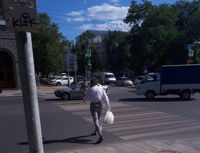 Ростовский стиляга)