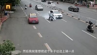 Когда у тебя бомбит от поведения других водителей