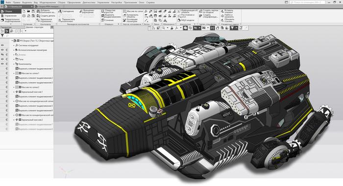 КОМПАС-3D Home — профессиональная САПР для дома и хобби Habr, Из хабра, Компас 3d, Сапр, Компас-3d home, 3d печать, 3d моделирование, 3D, Видео, Длиннопост