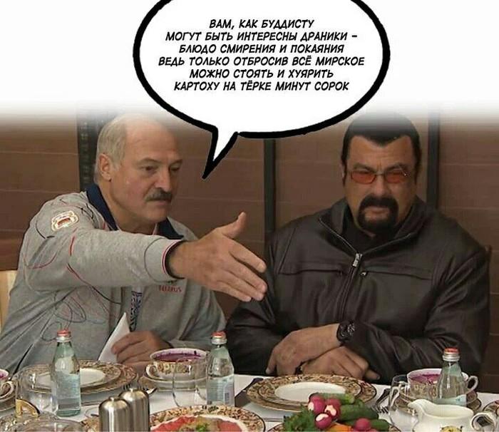 Буддисты в Беларуссии Александр Лукашенко, Стивен сигал