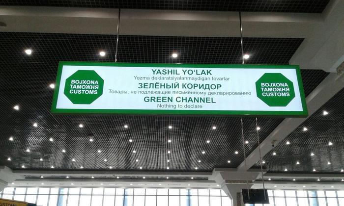 Больше никаких очередей. В аэропорту Ташкента состоялось открытие нового зала прилета. узбекистан, ташкент, аэропорт, новости, длиннопост