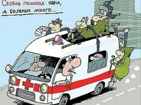 С праздником, коллеги! День медицинского работника, Скорая помощь, Поздравление, Paramedic YaZoV