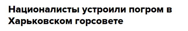 Будни свободной Шумерии Украина, Политика, Ахтивисты, Страна 404, СУГС, Украина и ЕС, Кастрюлеголовые, Видео