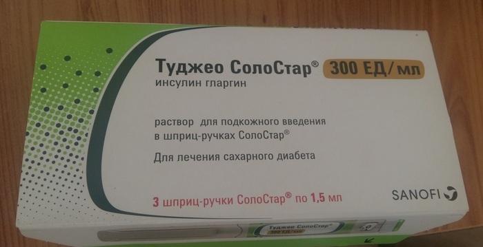 Отдам лекарства. Сахарный диабет. без рейтинга, Москва, Помощь, отдам лекарство, лекарство, сахарный диабет, длиннопост