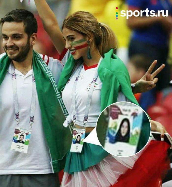 Когда уехала из Ирана