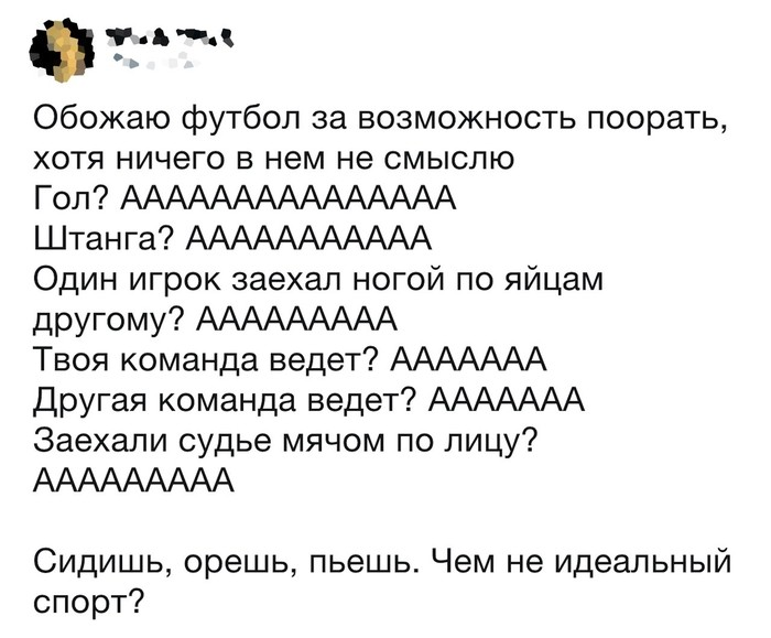 О да)))