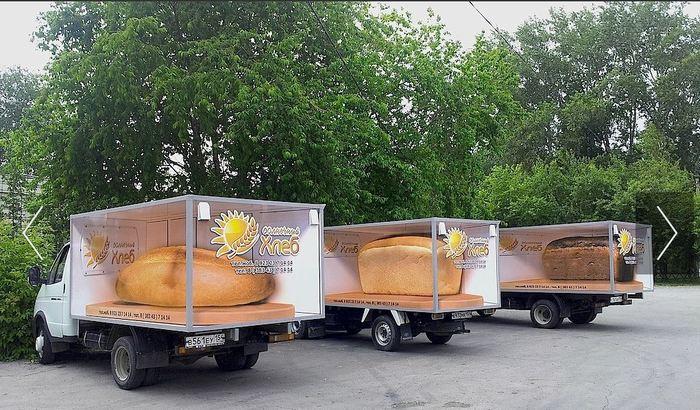 Оригинальные фургоны с хлебом
