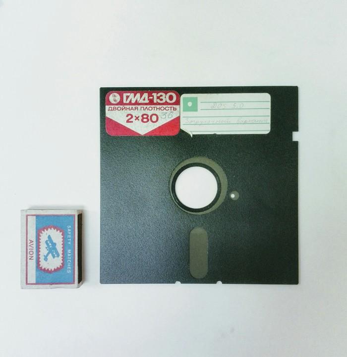 Цифровая археология. Прогресс, Дискета, 90-е, Работа, Гифка, Длиннопост