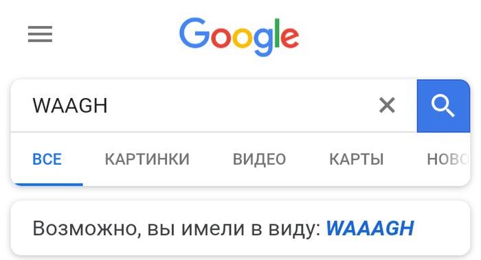 Ну, гуглу лучше видно...