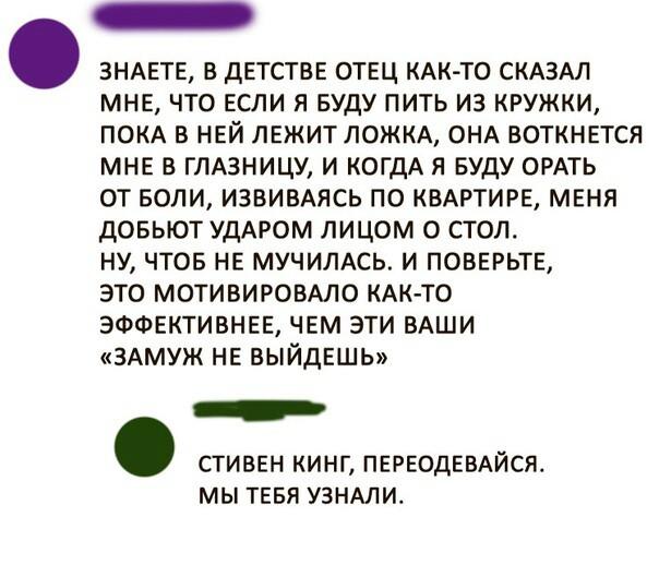 drochit-svoego-ya-stala-nastoyashey-zamuzhney-blyadyu-i-mne-eto-ochen-nravitsya-rossiyskie-tolstie