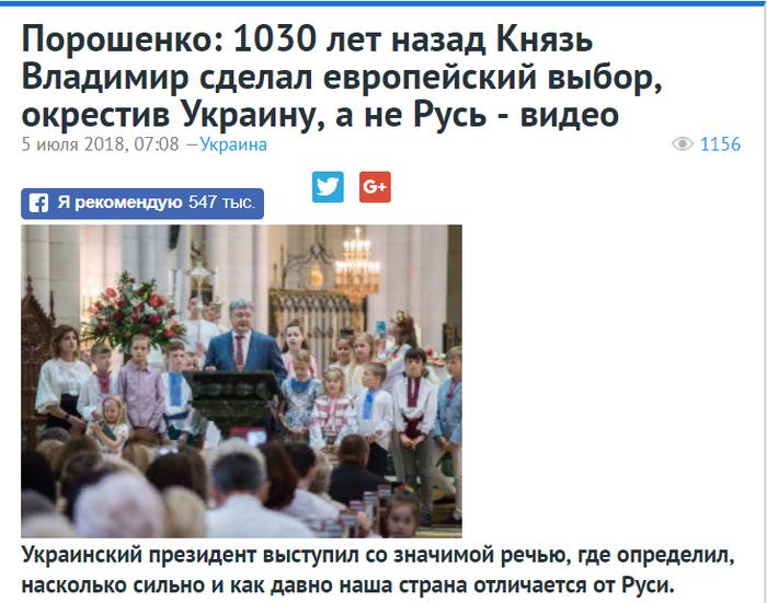 Доброго сранку Украина, Политика, Петр Порошенко, Укросми, Страна 404, СУГС, Украина и ЕС